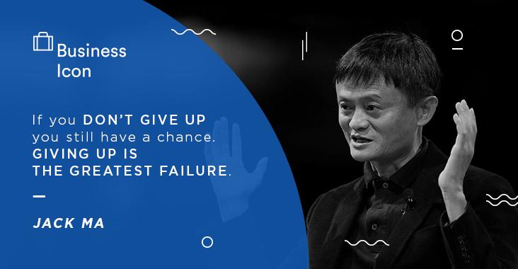 ICON BISNIS : Jack Ma, seorang pemimpin sejati yang tidak pernah menyerah